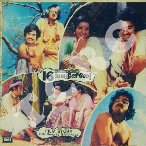 "LP Record cover (front) of ""16 Vayathinile""   