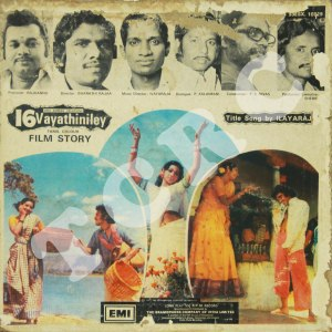 "LP record cover (back) of ""16 Vayathinile"" 