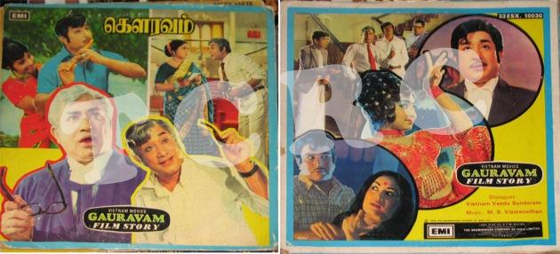 """Gauravam""  |  LP Record  |  Tamil  |  1973"