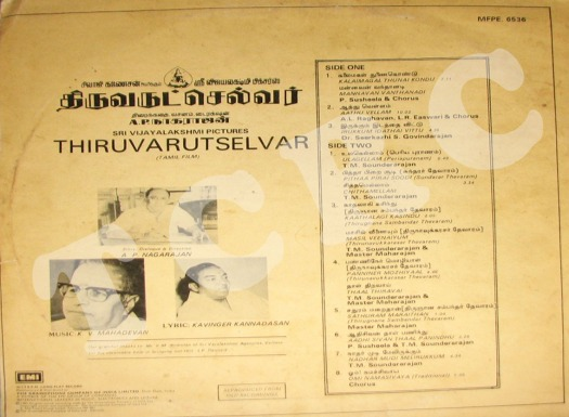 """Thiruvarutselvar""  