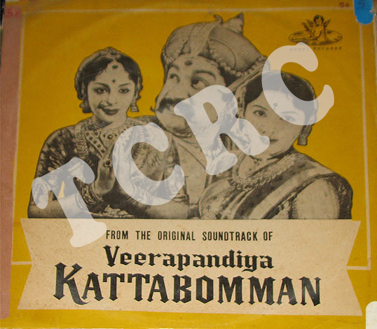 """Veerapandiya Kattabomman"""