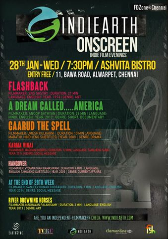 short film screening