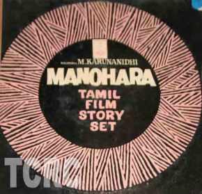 Manohara-Story-Set-1