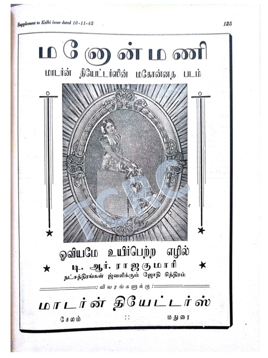 kalki-deepavali-malar-1942-2