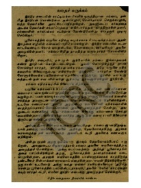 rambayin-kadhal2