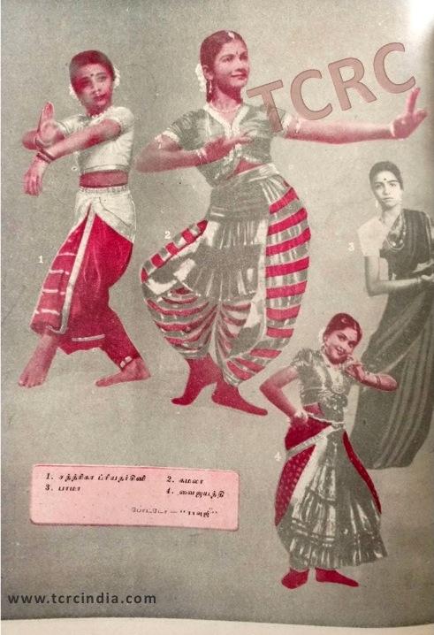 Kamala&Vyjayanthi mala